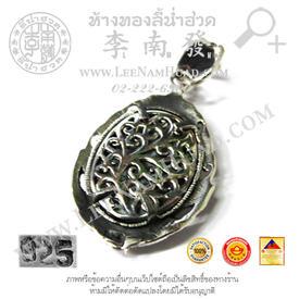 https://v1.igetweb.com/www/leenumhuad/catalog/e_1395604.jpg
