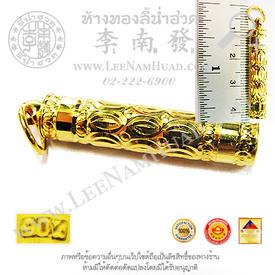https://v1.igetweb.com/www/leenumhuad/catalog/e_1112880.jpg