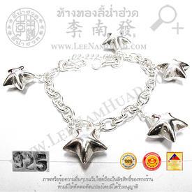 https://v1.igetweb.com/www/leenumhuad/catalog/p_1314731.jpg