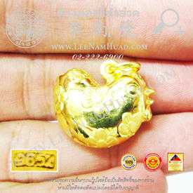 http://www.igetweb.com/www/leenumhuad/catalog/e_1456560.jpg