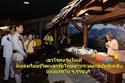 เอาใจคนรุ่นใหม่! แหล่งเรียนรู้วัฒนธรรมไทยผ่านระบบแอปพลิเคชั่น...แห่งแรกใน จ.ราชบุรี