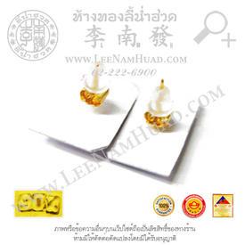 https://v1.igetweb.com/www/leenumhuad/catalog/e_1408958.jpg