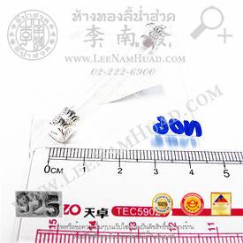 https://v1.igetweb.com/www/leenumhuad/catalog/e_988671.jpg