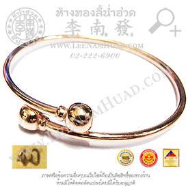 https://v1.igetweb.com/www/leenumhuad/catalog/p_1011131.jpg