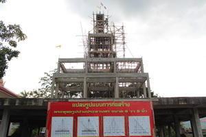 โครงสร้างพระประธาน31