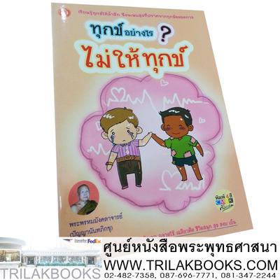 https://v1.igetweb.com/www/triluk/catalog/p_868091.jpg