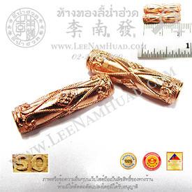 https://v1.igetweb.com/www/leenumhuad/catalog/p_1340884.jpg