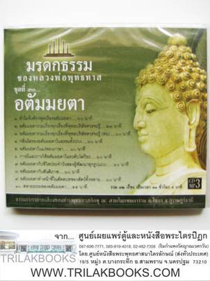 http://www.igetweb.com/www/triluk/catalog/p_1038974.jpg