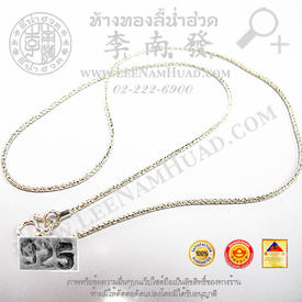 https://v1.igetweb.com/www/leenumhuad/catalog/p_1470154.jpg