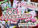 เตรียมพบกับเมยาโกะบน Magazine ได้แล้ววันนี้
