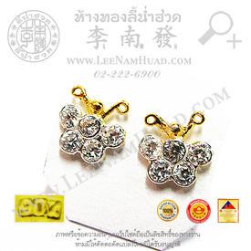 https://v1.igetweb.com/www/leenumhuad/catalog/p_1458753.jpg