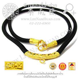 http://www.igetweb.com/www/leenumhuad/catalog/e_1440217.jpg