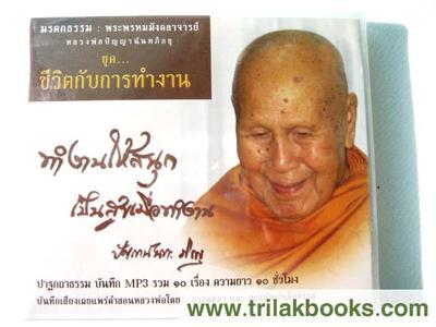 http://v1.igetweb.com/www/triluk/catalog/p_319573.jpg