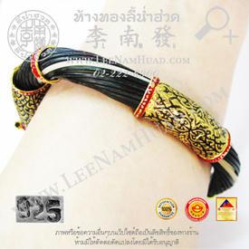 https://v1.igetweb.com/www/leenumhuad/catalog/e_1375654.jpg