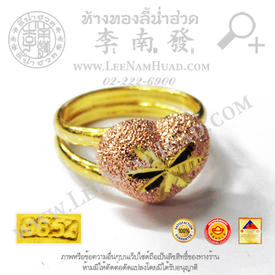 https://v1.igetweb.com/www/leenumhuad/catalog/p_1956265.jpg