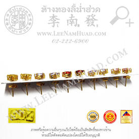 https://v1.igetweb.com/www/leenumhuad/catalog/e_1003768.jpg