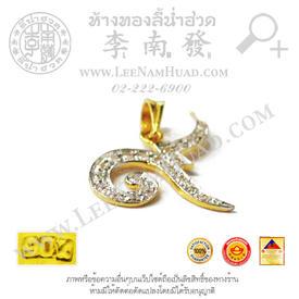 https://v1.igetweb.com/www/leenumhuad/catalog/e_1408947.jpg