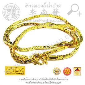 https://v1.igetweb.com/www/leenumhuad/catalog/e_1103397.jpg