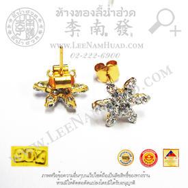 https://v1.igetweb.com/www/leenumhuad/catalog/p_1747020.jpg