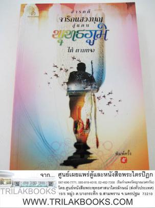 http://www.igetweb.com/www/triluk/catalog/p_1018303.jpg