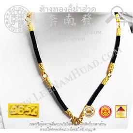 https://v1.igetweb.com/www/leenumhuad/catalog/e_1112487.jpg
