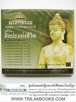 http://www.igetweb.com/www/triluk/catalog/p_1038924.jpg