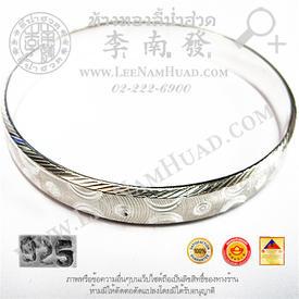 https://v1.igetweb.com/www/leenumhuad/catalog/e_931941.jpg