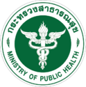 ประกาศนโยบายการป้องกันและต่อต้านการทุจริตคอร์รัปชั่นโรงพยาบาลปากชม