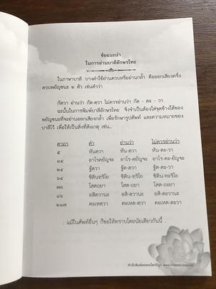 https://v1.igetweb.com/www/triluk/catalog/e_1599891.jpg