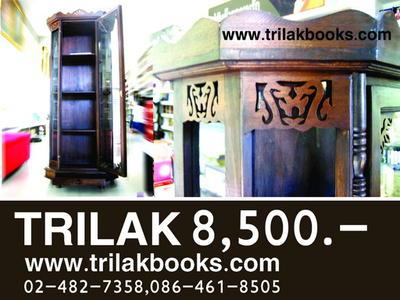 http://www.igetweb.com/www/triluk/catalog/e_215099.jpg