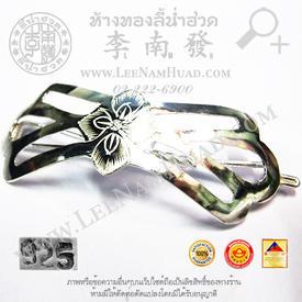 https://v1.igetweb.com/www/leenumhuad/catalog/p_1385519.jpg