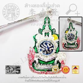 https://v1.igetweb.com/www/leenumhuad/catalog/e_843061.jpg