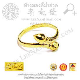 https://v1.igetweb.com/www/leenumhuad/catalog/e_1240058.jpg