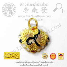 https://v1.igetweb.com/www/leenumhuad/catalog/p_1877659.jpg