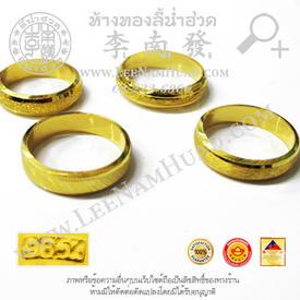 https://v1.igetweb.com/www/leenumhuad/catalog/e_1526479.jpg
