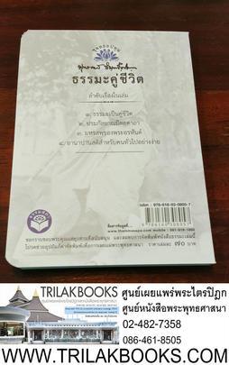 https://v1.igetweb.com/www/triluk/catalog/e_1285077.jpg