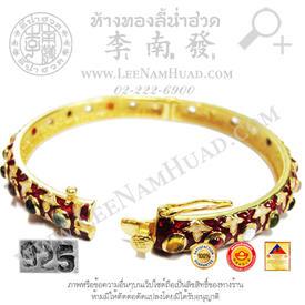 https://v1.igetweb.com/www/leenumhuad/catalog/e_1087886.jpg
