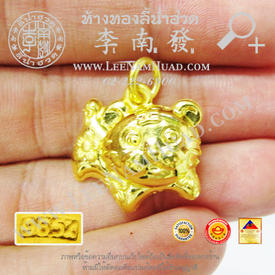 http://www.igetweb.com/www/leenumhuad/catalog/e_1456567.jpg
