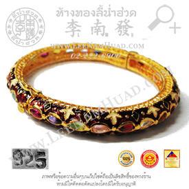 https://v1.igetweb.com/www/leenumhuad/catalog/e_1387560.jpg