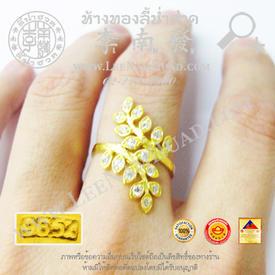 https://v1.igetweb.com/www/leenumhuad/catalog/e_1453866.jpg
