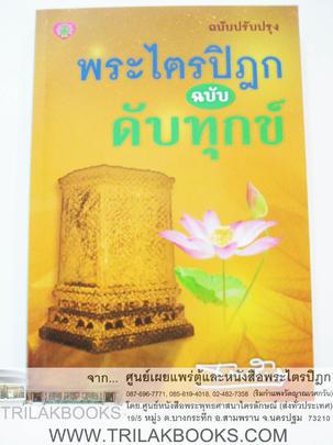 https://v1.igetweb.com/www/triluk/catalog/p_999404.jpg