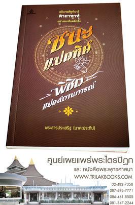 http://v1.igetweb.com/www/triluk/catalog/p_1344046.jpg