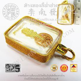http://v1.igetweb.com/www/leenumhuad/catalog/e_917966.jpg
