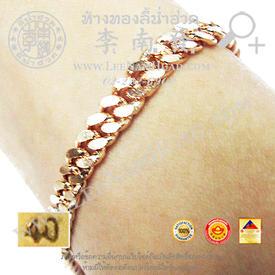 https://v1.igetweb.com/www/leenumhuad/catalog/e_1113308.jpg