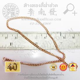 https://v1.igetweb.com/www/leenumhuad/catalog/e_872177.jpg