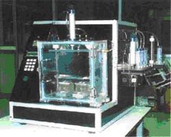 เครื่องเติมน้ำหมึกอัตโนมัต