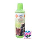 น้ำยาเช็ดหู และน้ำยาเช็ดคราบน้ำตา ดับกลิ่นบริเวณใบหน้าแมว และกระต่าย ปริมาณ 260cc.