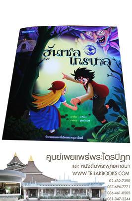 http://v1.igetweb.com/www/triluk/catalog/p_1348881.jpg