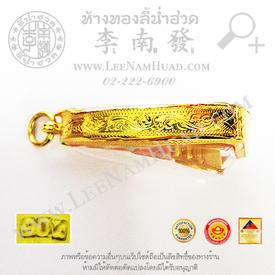 http://v1.igetweb.com/www/leenumhuad/catalog/e_947057.jpg