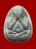 พระปิดตา จัมโบ้ รุ่นร่มเย็น หลวงพ่อเปิ่น วัดบางพระ จ.นครปฐม ปี 2537  phra pidta amulet